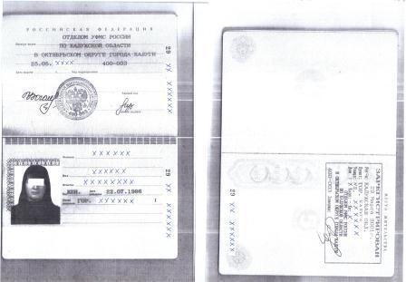 фото паспорта с пропиской